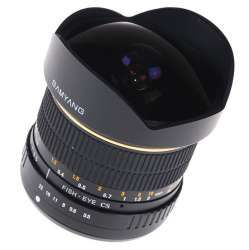 Samyang Lenses